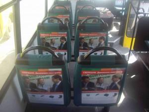 reklama_transport