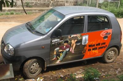 Идея бизнеса: Реклама на колесах