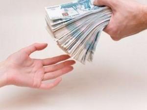 деньги на потдержку бизнеса