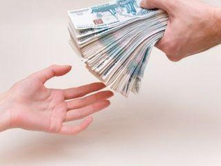 Поддержка начинающего предпринимателя— гранты на развитие малого бизнеса