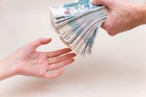 finansirovanie_malogo_biznesa
