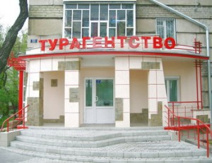 vid_turagent
